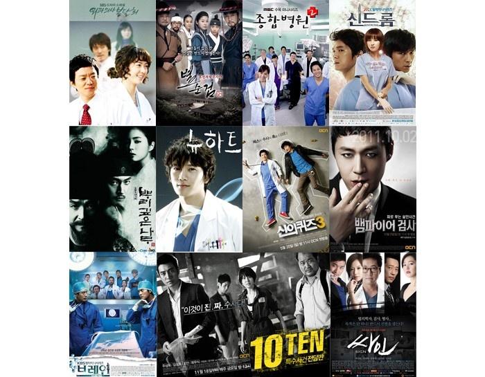k-drama poster.jpg