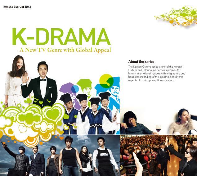K-DRAma.jpg